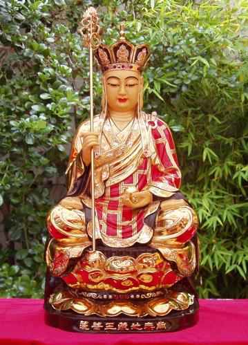 Бодхисаттва Кшитигарбха