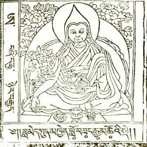 80358.Fifth Dalai Lama